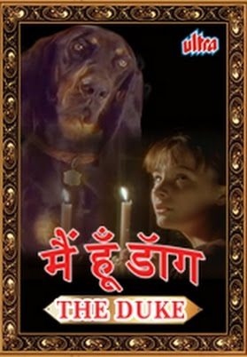 1999 archives page 5 of 10 watch online hindi movies