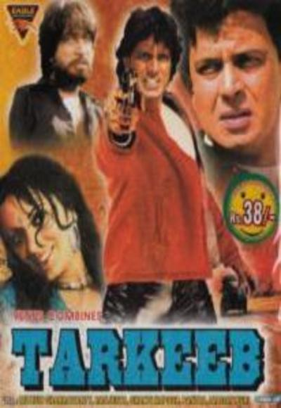 Shakti 1982 - Indian Movies Hindi Mp3 Songs Download