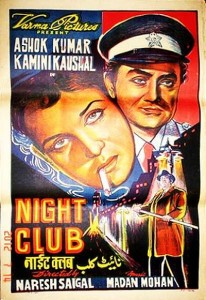 Night Club (1958)