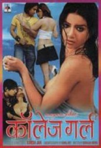 College Girl Hot Hindi Movie