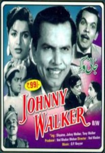 Johnny-Walker (1957)