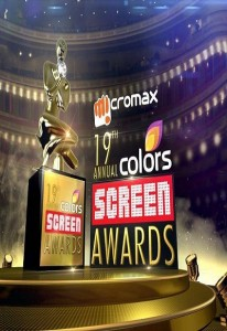 19th Annual Colors Screen Awards (2013)