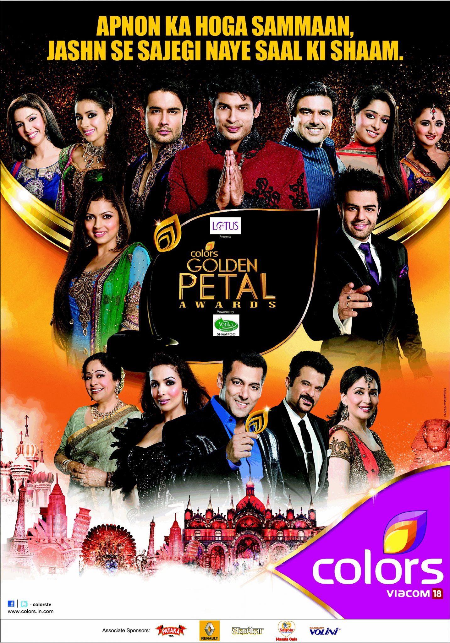 Colors Golden Petal Awards (2012)
