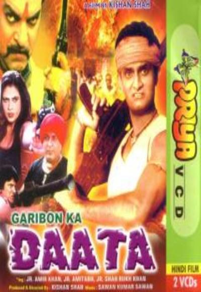 sherni ka badla full movie