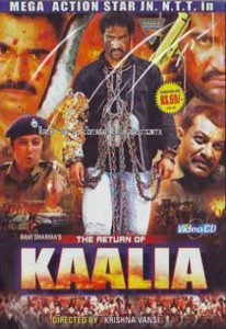 The Return Of Kalia (2006)
