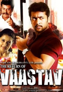 The Return Of Vaastav (2001) Full Movie Watch Online Free ...