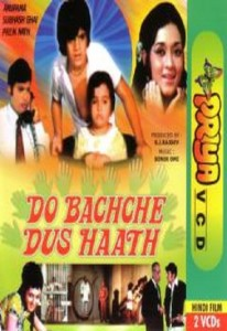 Do Bachche Dus Haath (1972)