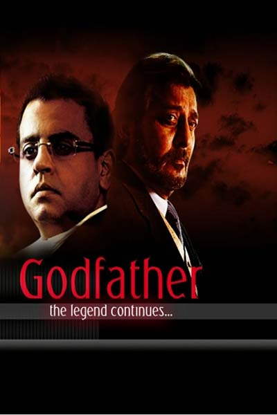 Godfather: The Legend Continues (2007)
