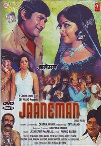 Jaaneman movie synopsis