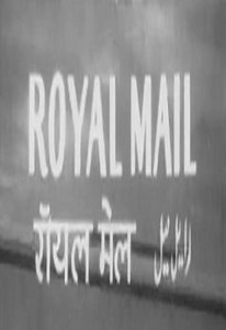 Royal Mail (1963)