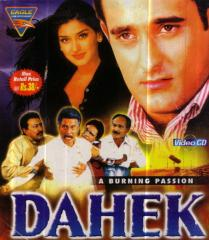 Dahek: A Burning Passion (1999)