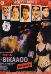 Mein Bikaaoo: On Sale (2004)