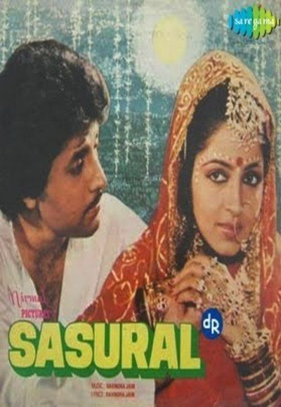 Sasural (1984) Full Movie Watch Online Free