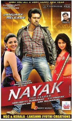 Nayak the Leader (2005)