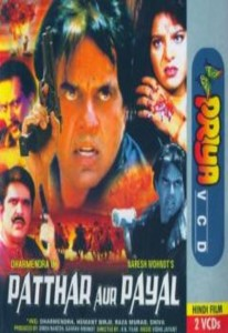 Patthar Aur Payal (2000)