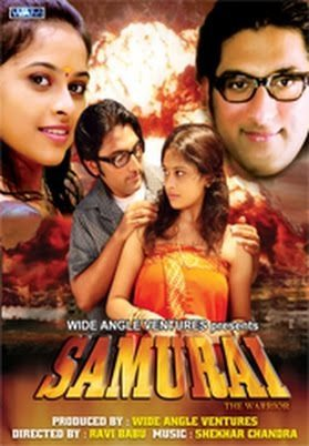 Samurai The Warrior (2010) in Hindi centmovies.xyz