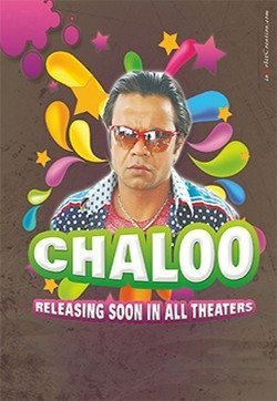 Chaloo Movie (2013)