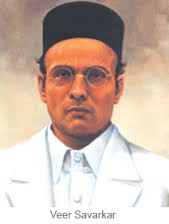 Veer Savarkar (1983) – Documentary