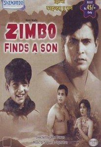 Zimbo Finds A Son (1966)