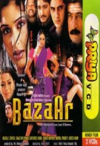 Bazaar – Market of Love, Lust and Desire (2004)
