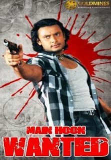 Main Hoon Wanted (Porki) (2010)