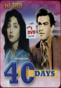 Forty Days (1959)