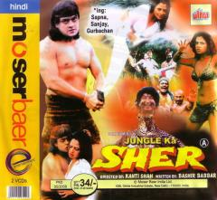Jungle Ka Sher (2004)