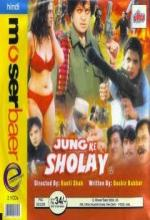Jungle Ke Sholay (2003)