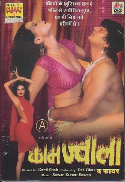 Excellent Online adult hindi movie something