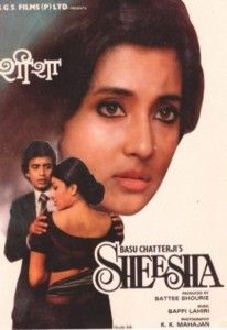 Sheesha (1986) 1080p-WeB-DL-AAC-MP4 (Dus) – 2.33 GB