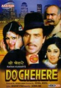 Do Chehere (1977)