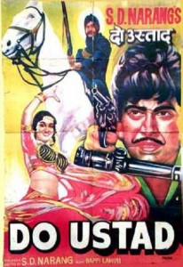 Do Ustad (1982)