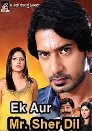 Ek Aur Mr. Sherdil (2012)