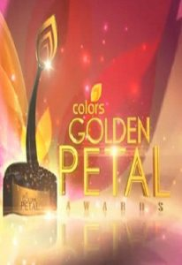 Colors Golden Petal Awards (2013)