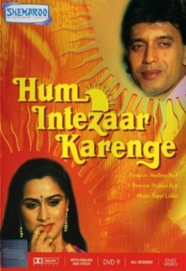 Hum Intezaar Karenge (1989)