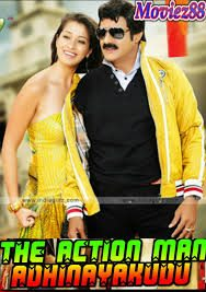 The Action Man Adhinayakudu (2012)