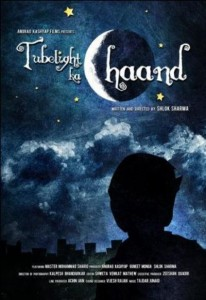 Tubelight ka Chaand (2010) – Short Film