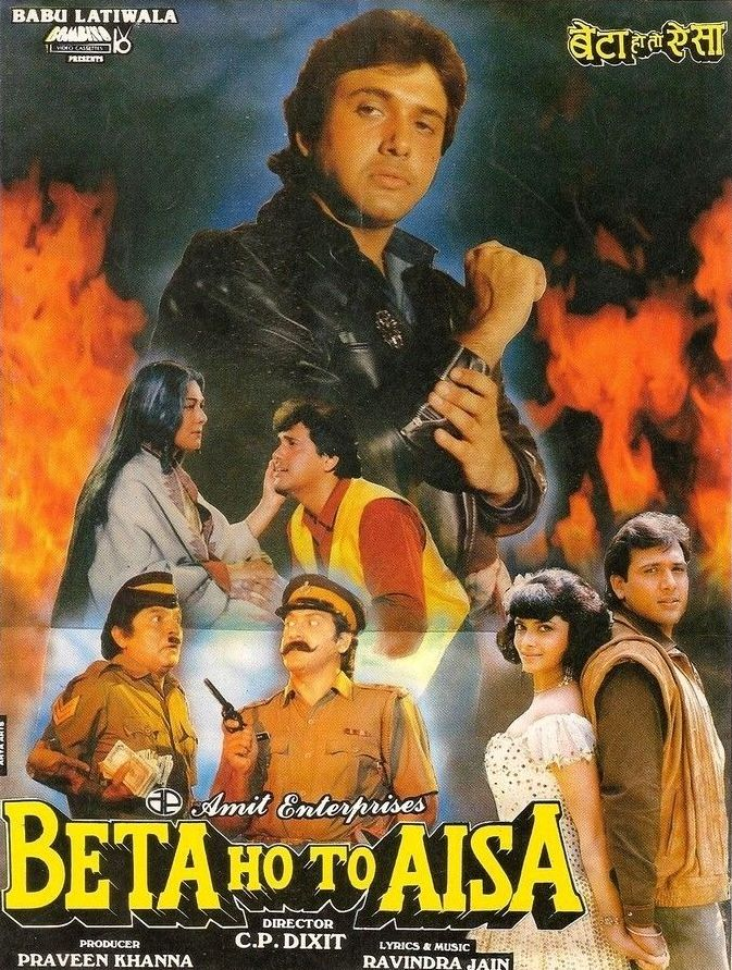 Beta Ho To Aisa (1994)