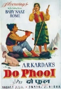 Do Phool (1958)