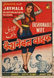 Fashionable Wife (1959)