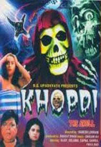 Khopdi: The Skull (1999)