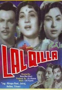 Lal Quila (1960)