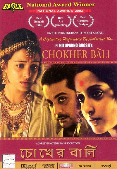 Chokher bali movie download