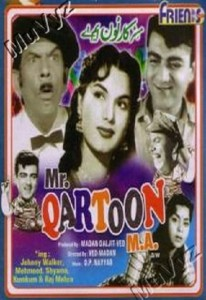 Mr. Qartoon M. A. (1958)