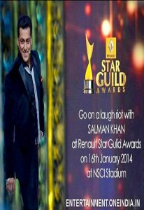 Star Guild Awards (2014)