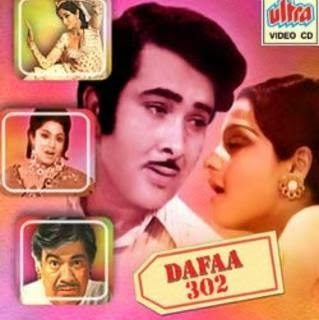 Dafaa 302: Indian Penal Code Section 302 (Section of Murder) (1975)