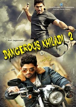 danger khiladi 5 movie download 3gp