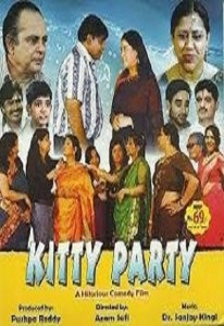 Kitty Party Hyderabadi (2014)