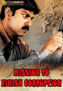 Mission To Finish Corruption (2006)