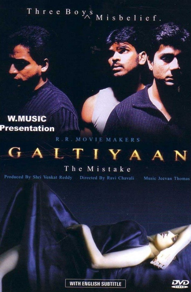 Galtiyaan -The Mistakes (2006)